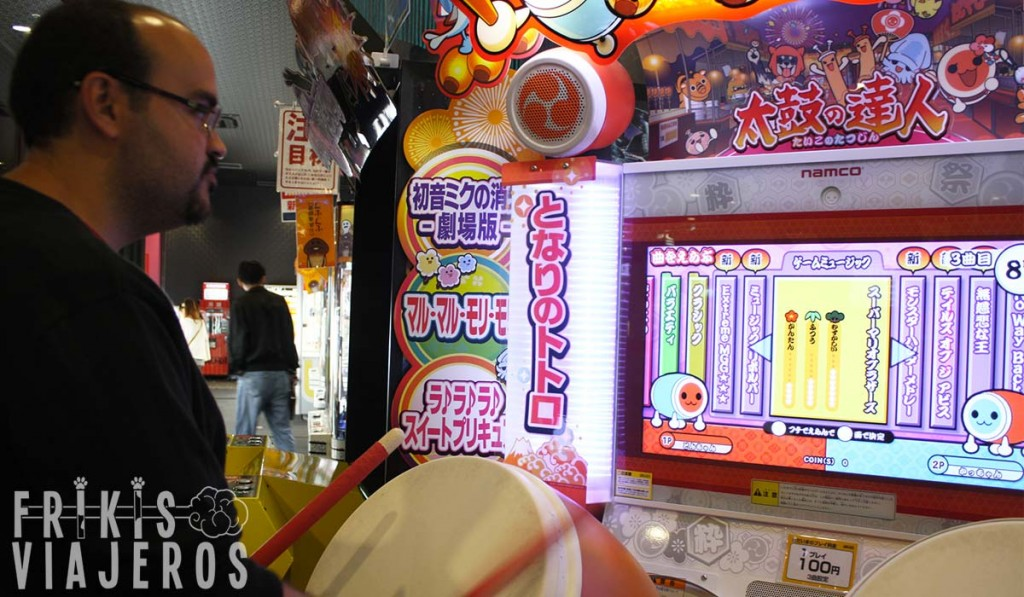 Taiko Drum Master, recreativa japonesa